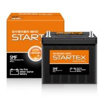 Startex 45а/ч L 238*129*225 SMF